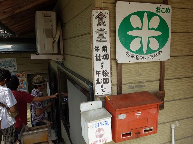 0725-tanibei-003-S.jpg