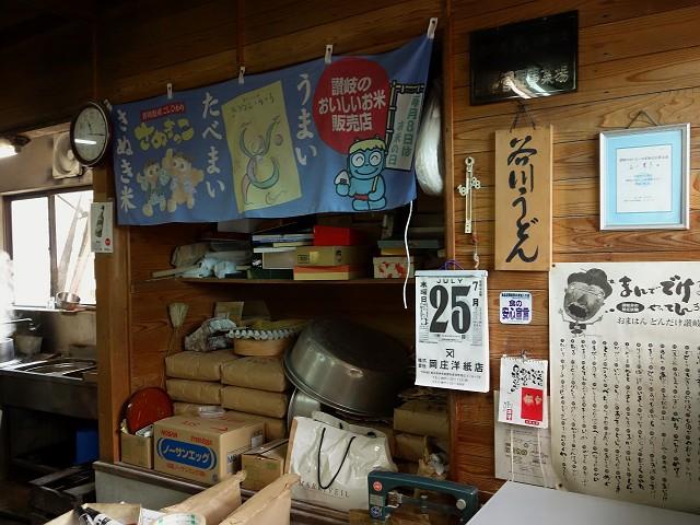 0725-tanibei-004-S.jpg