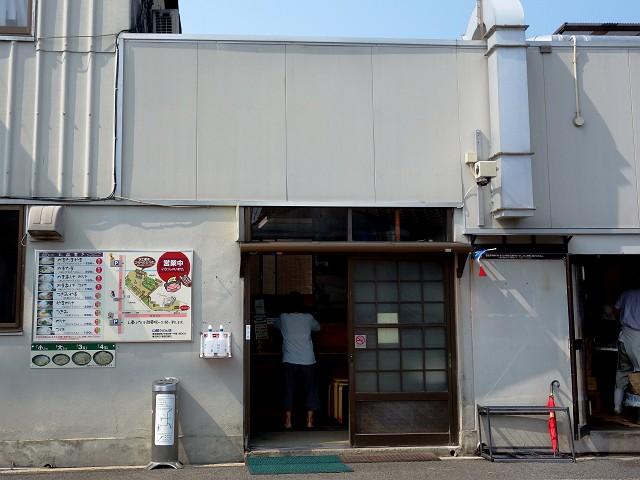 0725-yamagoe-002-S.jpg