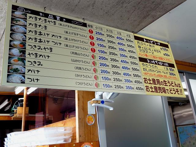 0725-yamagoe-006-S.jpg