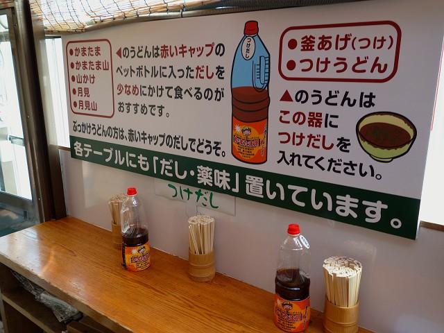 0725-yamagoe-009-S.jpg