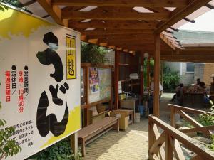 0725-yamagoe-015-S.jpg