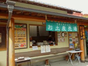 0725-yamagoe-016-S.jpg
