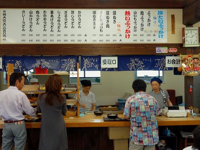 0725-yamasita-002-S.jpg