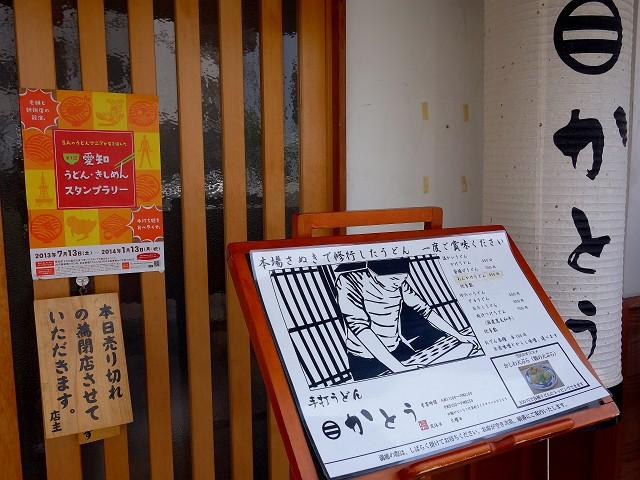 0727-katou-002-S.jpg
