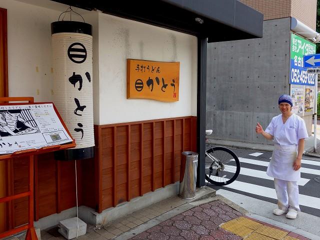 0727-katou-003-S.jpg