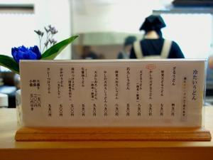 0727-katou-005-S.jpg