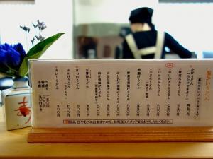 0727-katou-006-S.jpg