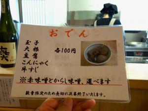 0727-katou-007-S.jpg