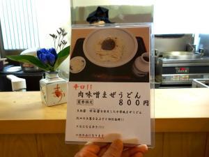0727-katou-008-S.jpg