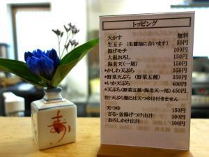 0727-katou-009-S.jpg