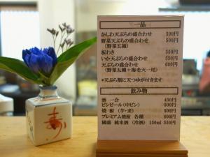 0727-katou-010-S.jpg