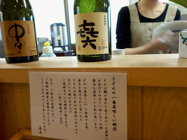 0727-katou-011-S.jpg
