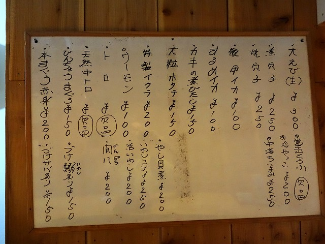 0727-maguro-007-S.jpg
