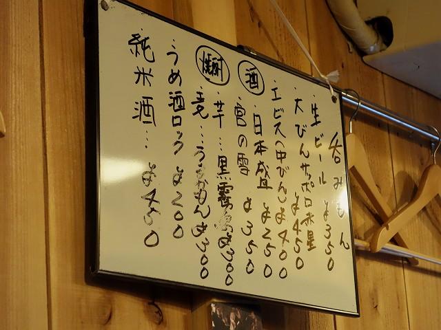 0727-maguro-008-S.jpg
