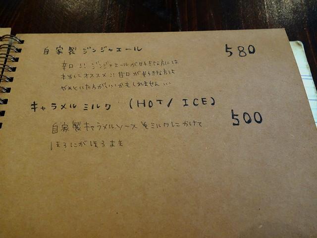 0727-tukinohinata-005-S.jpg