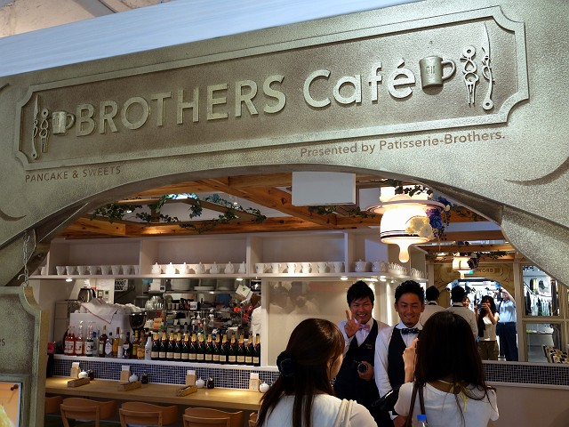 0731-BROTHERS-Cafe-005-S.jpg
