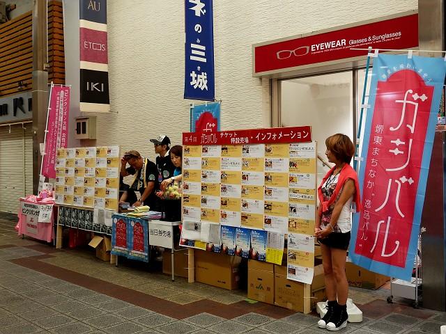 0803-GB-fuurinkaku-009-S.jpg