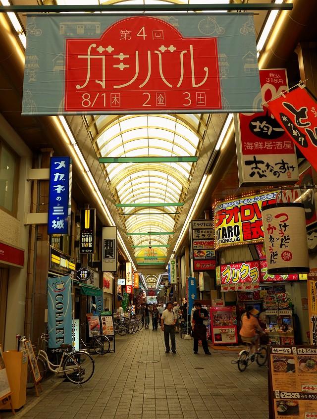 0803-gasibaru-002-S.jpg