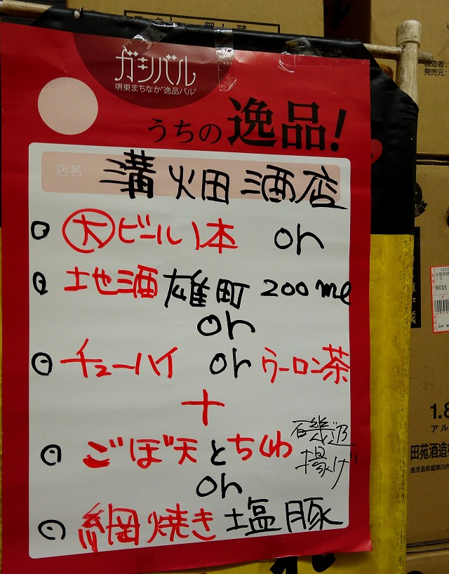 0803-mizohata-002-S.jpg