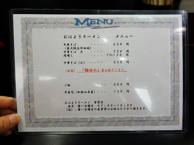 0804-marujyou-003-S.jpg