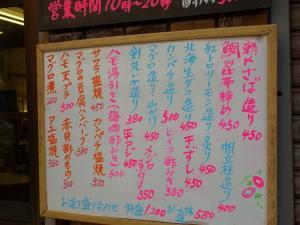 0817-handaya-006-S.jpg