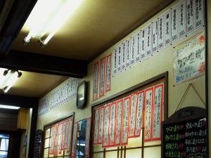 0817-handaya-010-S.jpg