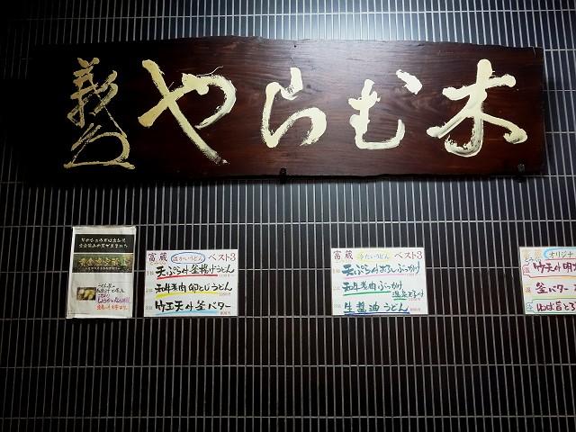 0822-tomikura-005-S.jpg