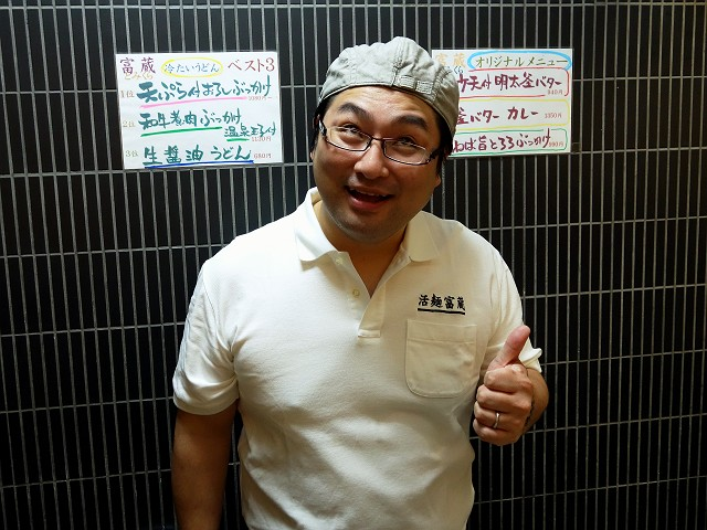 0822-tomikura-007-S.jpg