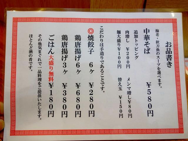 0824-sigino-003-S.jpg