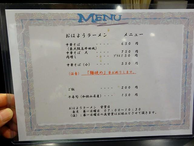0901-marujyou-004-S.jpg