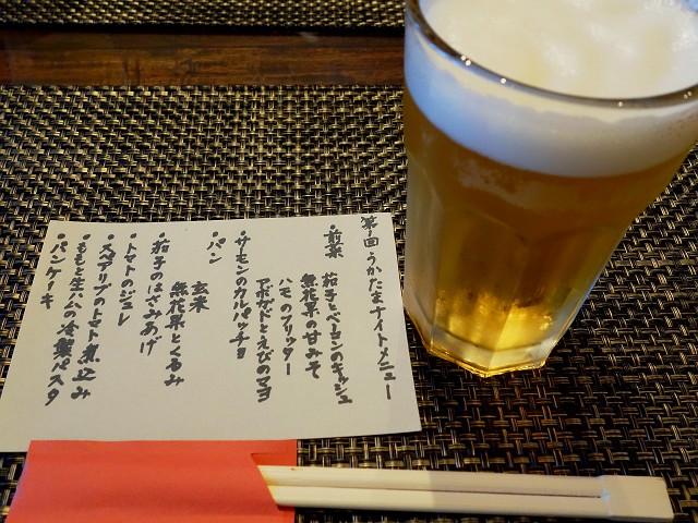 0901-ukatama-002-S.jpg