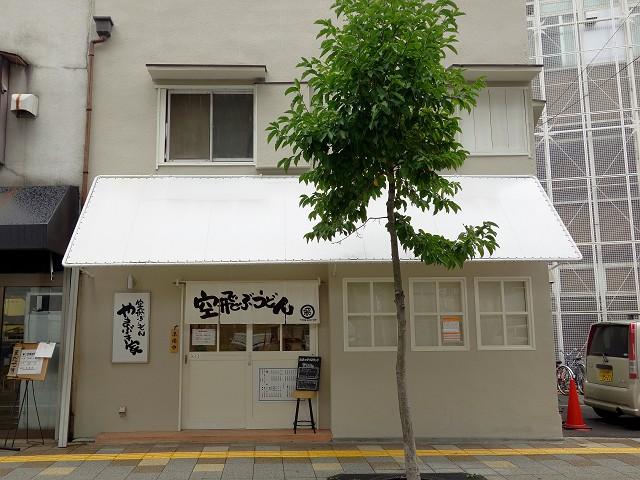 0901-yamabukiya-001-S.jpg