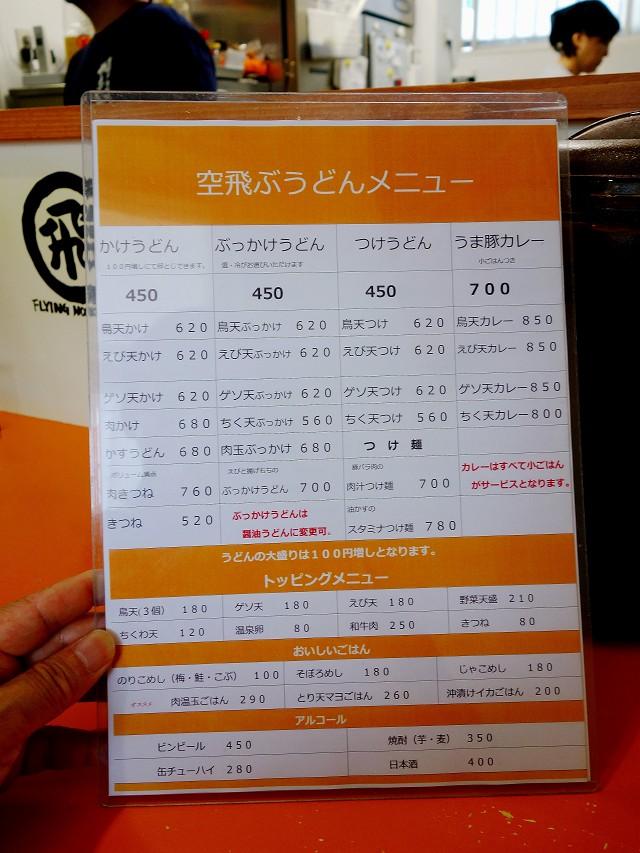 0901-yamabukiya-005-S.jpg