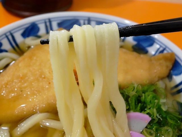 0901-yamabukiya-010-S.jpg