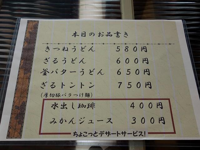 0905-muku-008_S.jpg