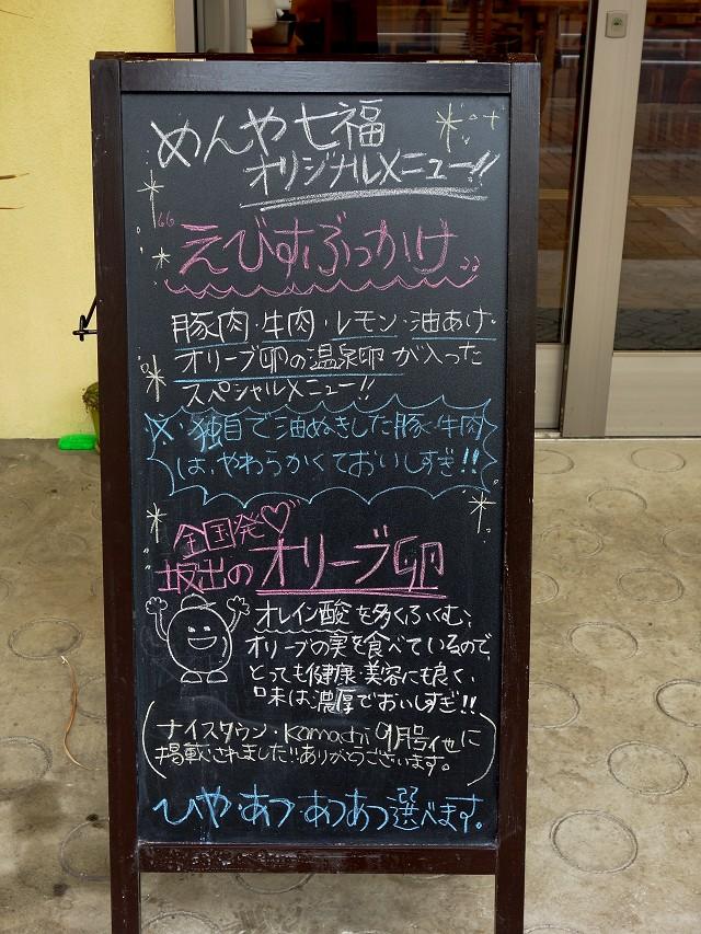 0907-sitifuku-002-S.jpg
