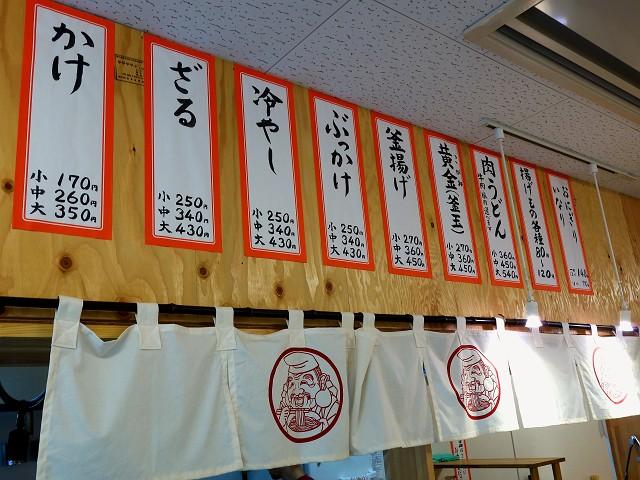 0907-sitifuku-003-S.jpg