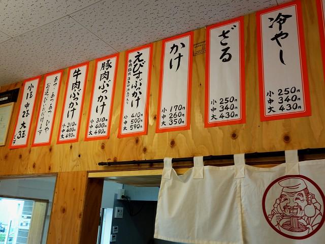 0907-sitifuku-004-S.jpg