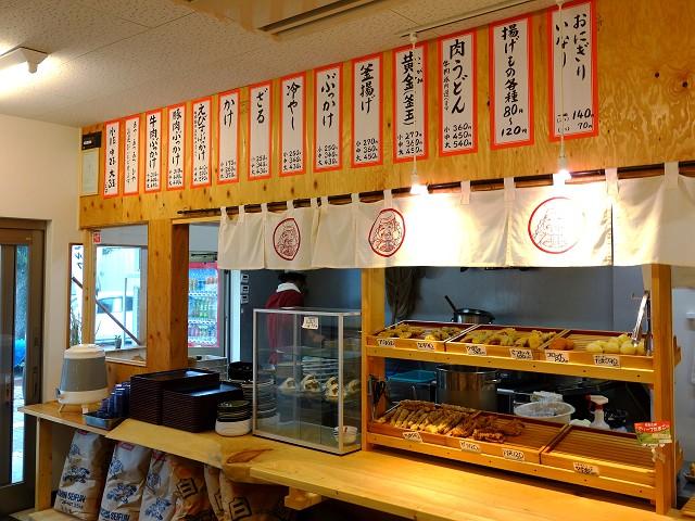 0907-sitifuku-012-S.jpg