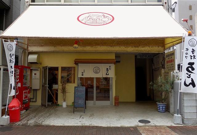 0907-sitifuku-013-S.jpg