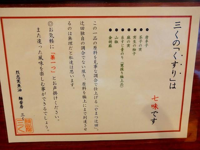 0910-sanku-008-S.jpg