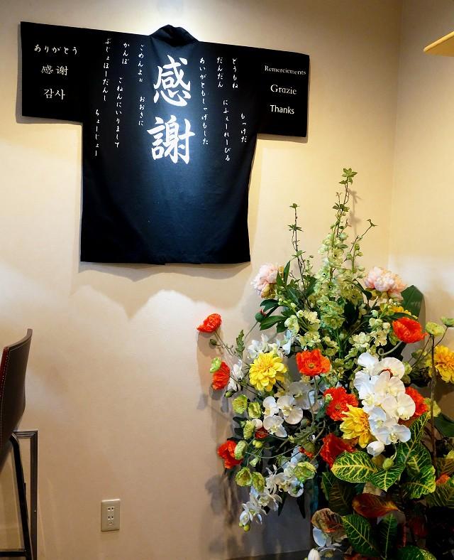 0910-sanku-017-S.jpg