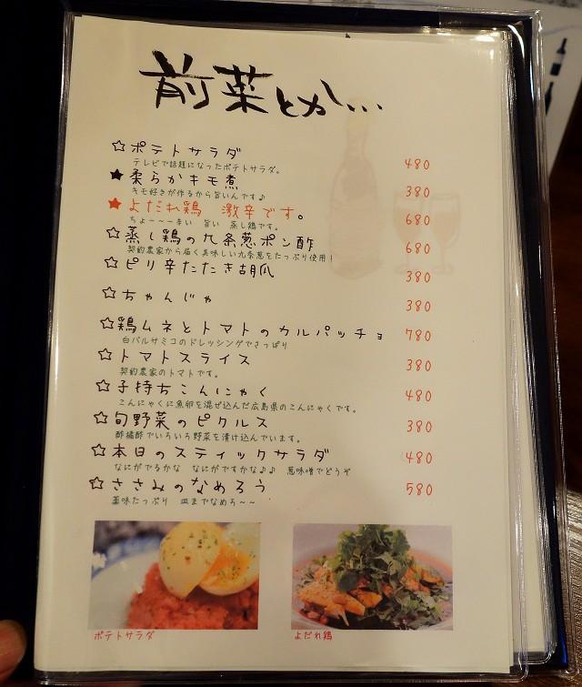 0910-tumikouT2-007-S.jpg