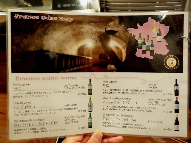 0910-tumikouT2-013-S.jpg