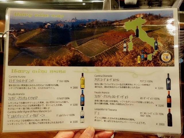 0910-tumikouT2-014-S.jpg