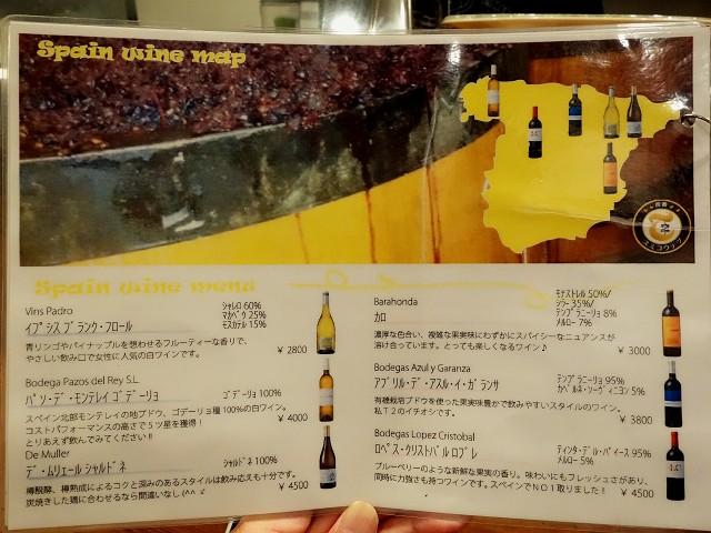 0910-tumikouT2-015-S.jpg