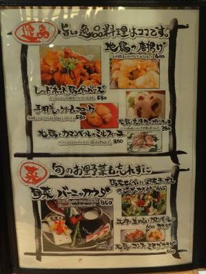 0913-rokkakukei-008-S.jpg