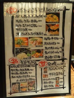 0913-rokkakukei-009-S.jpg