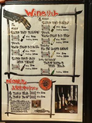 0913-rokkakukei-010-S.jpg